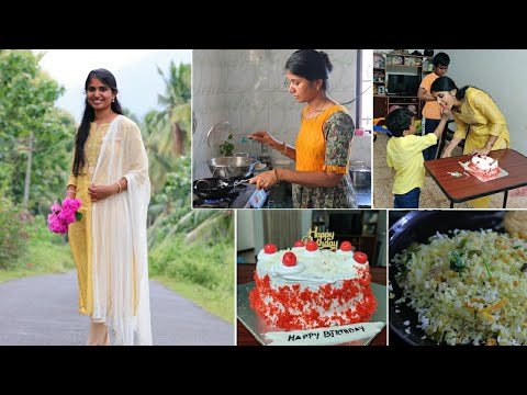 Download எனது இயல்பான பிறந்தநாள் 😄| Birthday Surprise | Aval Upma | Skincare tips | Vennila Veedu Vlogs