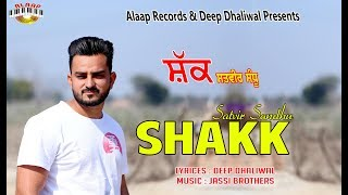 Shakk || Satvir Sandhu || New Punjabi Songs 2019