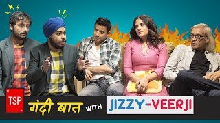 Gandi Baat with Jizzy-Veerji ft. Richa Chadda, Rahul Bhat and Sudhir Mishra  |  The Screen Patti