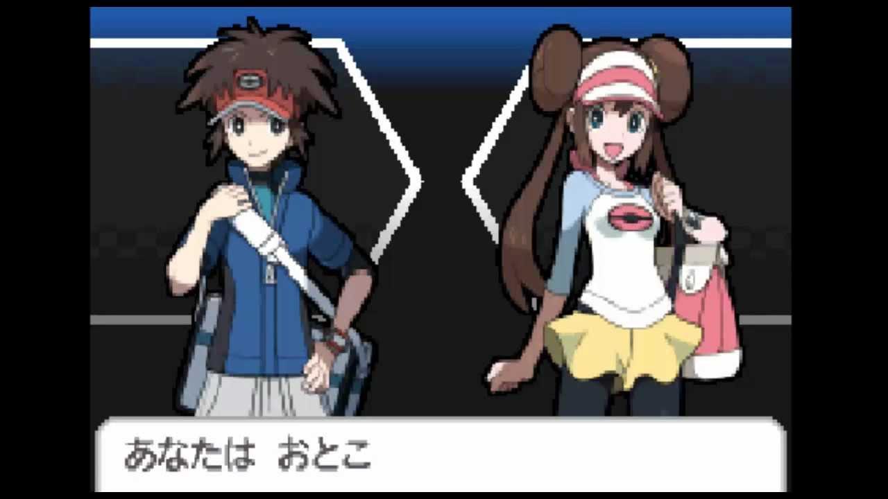 Download Pokemon Bianco 2 e Nero 2 ITA [NDS]