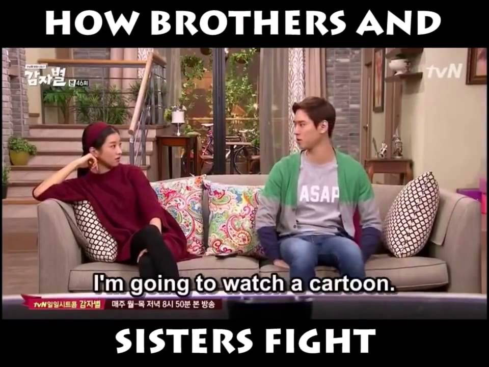 Brother And Sister Cute Relation Youtube