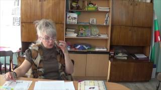 Радостина Кирилова