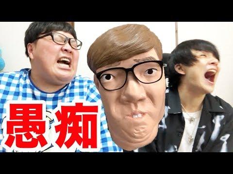 【愚痴動画】最近ガチでブチギレた話があります!