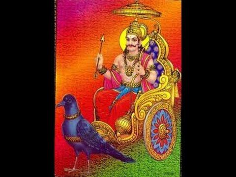 sani graha peeda hara stotram chant 19 times a day
