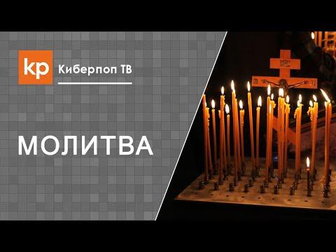 Свеча символ. Горение свечи  - символ молитвы