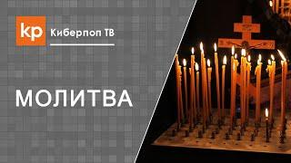 Свеча символ. Горение свечи  - символ молитвы(Для чего зажигают церковные свечи? В первую очередь свеча -симовл молитвы. Воск дл свечи симолизирует наш..., 2015-10-18T16:37:30.000Z)