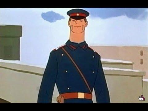 Диафильм озвученный  'Дядя Степа  милиционер'