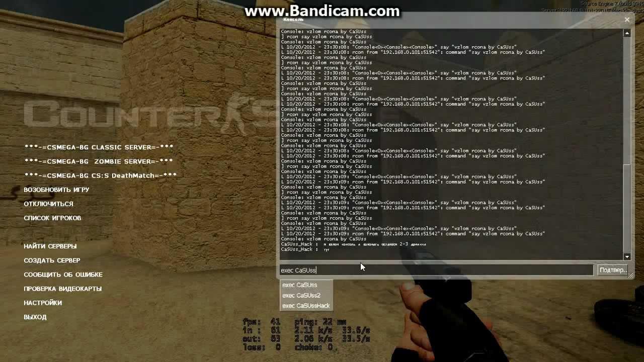 Админка для zm сервера в css v34 сайт автопарка витебска