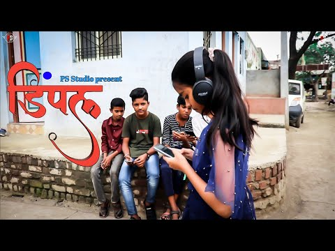 Dimple Rap   Marathi love song   Sanju Rathod   Amey  Joshi   2020   Athvan nako Tujhi Sath Havi