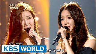 Gambar cover Davichi - Amidst this sadness I Must Forget You [Immortal Songs 2 / 2016.10.22]
