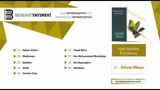 Halil İbrahim Büyükoruç - Geldim