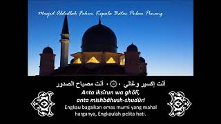 Shollallah   Ala Muhammad Haikal Munif