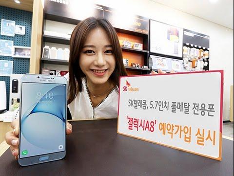 [News] ราคาพุ่งปรี๊ด!!! Samsung Galaxy A8 (2016) เปิดตัวเป็นทางการพร้อมสเปคที่ดึงจาก Galaxy S6 เพียบ