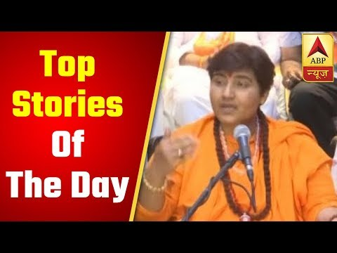 Top Stories Of The Day Within 100 Seconds | ABP News