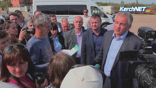 Жители поселка Героевское попросили помощи у Сергея Аксенова