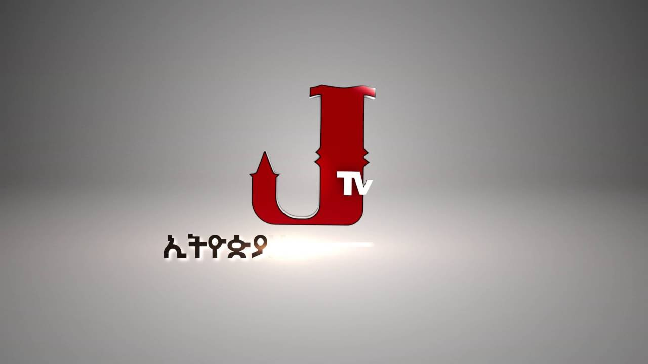 JTV ETHIOPIA White Elegant Animated Logo