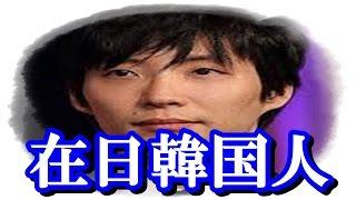 星野源 在日韓国人だった!?友人、浜野謙太 在日ファンクとの繋がりは...