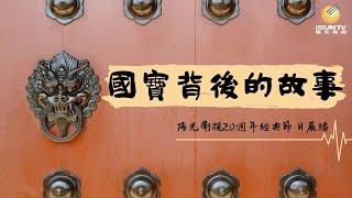「樣式雷」是對清代兩百多年間主持皇家建築設計的雷姓傳奇世家的譽稱,在北京和附近的皇家建築,有著名的的圓明園、頤和園、天壇,還有清東陵、清西陵承德避暑 ...