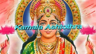 Kamla Ashtothra Shatnaam Stotram - 108 Names of Goddess Lakshmi