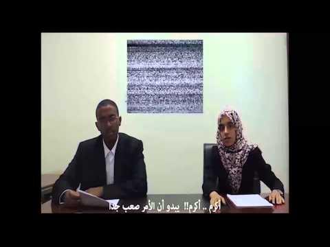 【Level A1 No.01】 『スーダンのニュース Sudan Times』 (2nd Japanese Film Contest in Sudan, Africa)