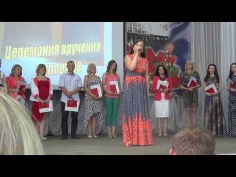 Выпускной 2015 БелГУ Старый Оскол