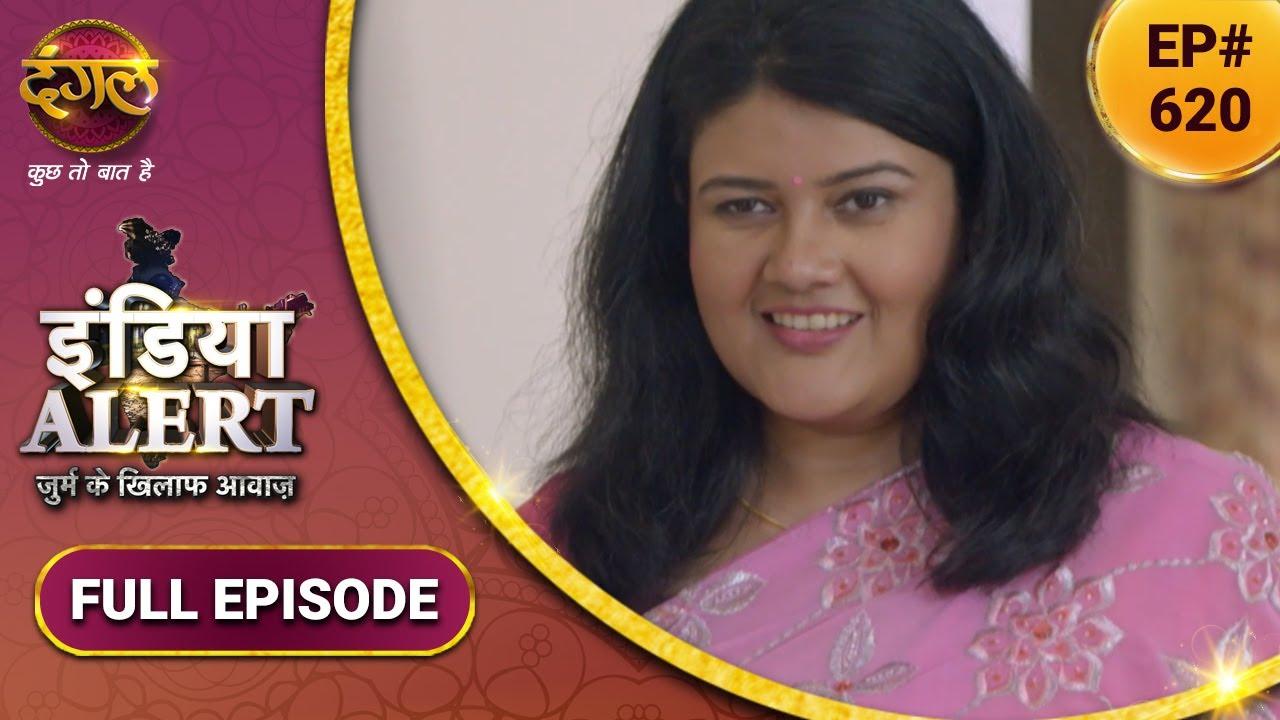 Download India Alert | इंडिया अलर्ट | New Full Episode 620 | Bojh Bani Jindagi | बोझ बनी जिंदगी | Dangal TV