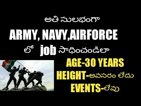 INDIAN ARMY,NAVY ,AIR FORCE NEW JOBS NOTIFICATIONS IN TELUGU