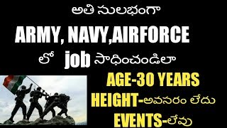 how to join indian army for girls