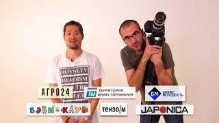 Создание эффективного видеоконтента своими руками бесплатный вебинар приглашение
