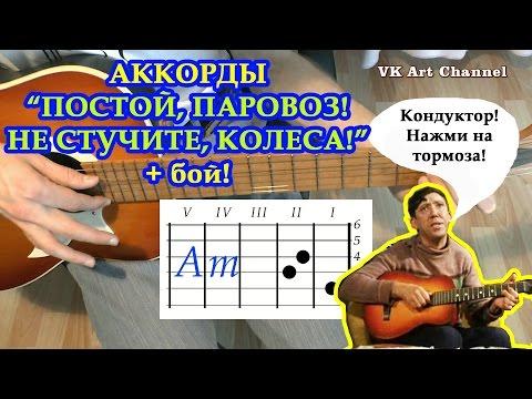 Песни под гитару от lliillililDetroit (аккорды, табы)