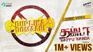 Duplika Domaari Lyrical Video Song Thappu Thanda| Duplika Domaari Song Lyrics | John Vijay, Shweta Gai