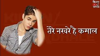 Whatsapp Status#280 He Pori Jara Halu Halu Chal || Dj Mix || Lyrics Video Status