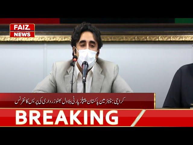 Bilawal Bhutto Zardari Press Conference Today | 23rd September 2020