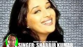 ANGOOR KI BETI SE MUJHE PYAR HO GAYA ( Singer, Shabbir Kumar )