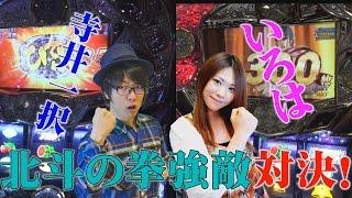 回胴の達人×2 vol.29