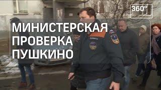 Министр ЖКХ Подмосковья провел инспекционную проверку в Пушкине