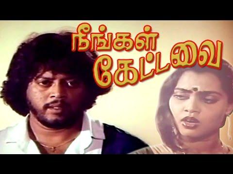 Neengal Ketavai   Thiyagarajan, Slik Sumitha   Tamil Full Movie HD