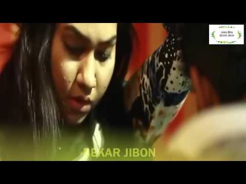 Own bloom, leaving another girl affair with fruits to BEKAR JIBON 2017