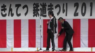 笑い飯のステージ *司会はグイグイ大脇さんです。