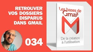 Retrouvez vos dossiers disparus dans Gmail