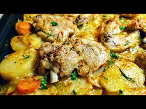 Мясо с картошкой и майонезом в духовке цыганка готовит. Картофель с мясом, легко! Gipsy Cuisine.
