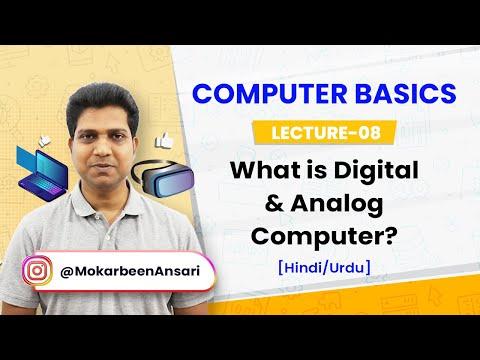 Computer Technology | Digital Computer | Analog Computer | Digital Data [Hindi/Urdu]