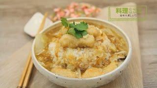 土魠魚羹 | Fried-Spanish Mackerel Thick Soup | 料理123