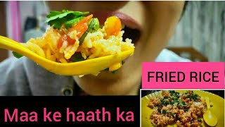 Quick Vegetarian Fried Rice Recipe at Home. Healthy & Tasty Dinner For Family. Tiffin Box Recipe.