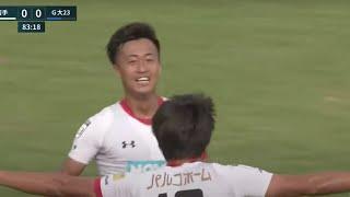 いわてグルージャ盛岡vsガンバ大阪U-23 J3リーグ 第17節