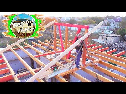 Строим вальмовую крышу дома своими руками пошагово