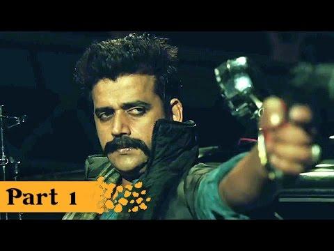 Issaq (2013) | Prateik Babbar, Amyra Dastur, Ravi Kishan | Hindi Movie Part 1 of 10 | HD thumbnail