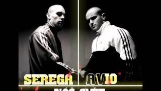 Avio & Serega - Náš Svět (HD OFFICIAL MUSIC VIDEO)