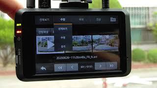 [블랙박스 파인뷰 GX3S] LCD화면