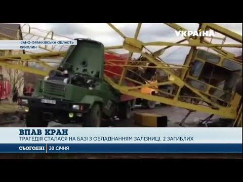 Від сильного пориву вітру в Івано-Франківську впав кран